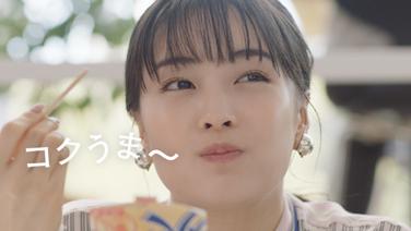 """広瀬すず「爽」お口の恋人CM!プリン味が新発売!""""ちょい足""""是非!"""