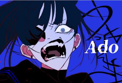 「うっせぇわ」Ado(歌い手)中毒的な声の高校生のプロフと素顔
